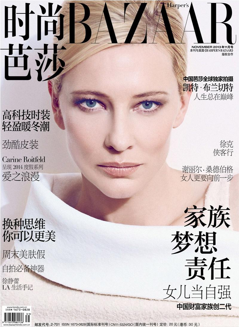 800x1095xcate-blanchett-pictures1.jpg.pagespeed.ic.1KV8Xhbujf