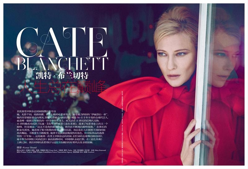800x545xcate-blanchett-pictures2.jpg.pagespeed.ic.zSQlb9r4FR