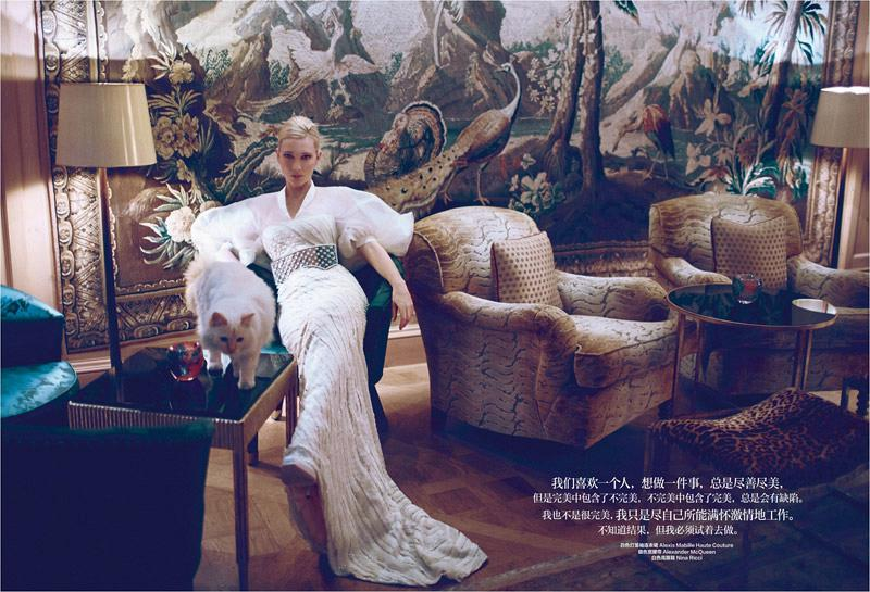 800x545xcate-blanchett-pictures6.jpg.pagespeed.ic.v5oDJZoTx7